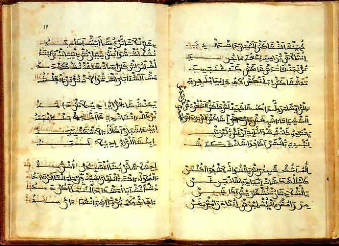 22. Alhamijado književnost - Poema de Yusuf
