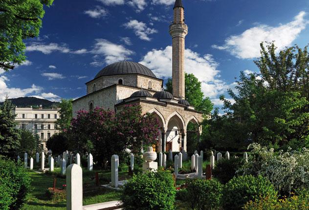 Harem Alipašine džamije