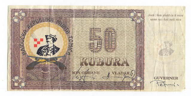 Novčanica od 50 kubura