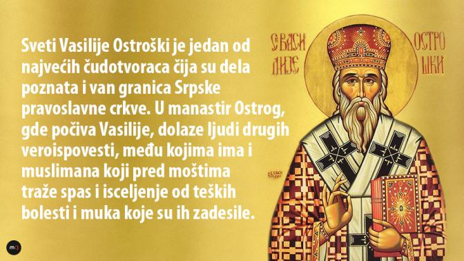 Sveti-Vasilije-Ostroski-1-2-