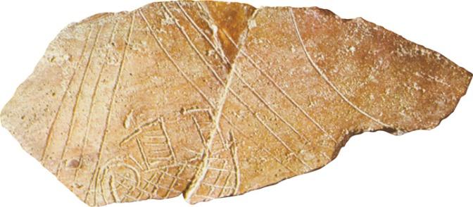 Fragment broda iz Grapceve spilje na Hvaru