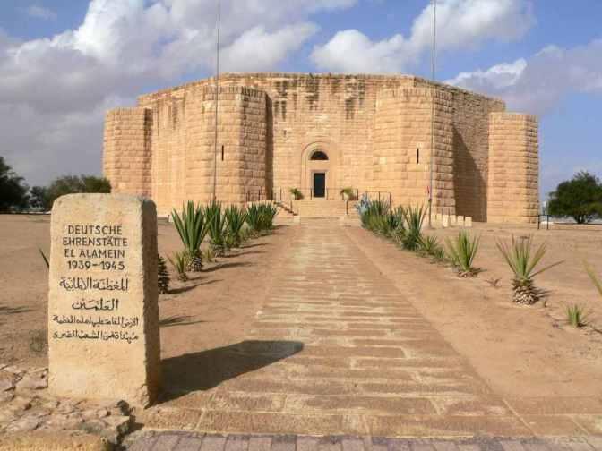Al-Alamein-City